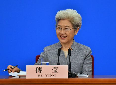 十二届全国人大四次会议新闻发言人傅莹