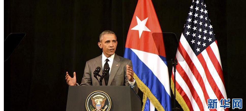 美国总统奥巴马在古巴公开演讲(图)