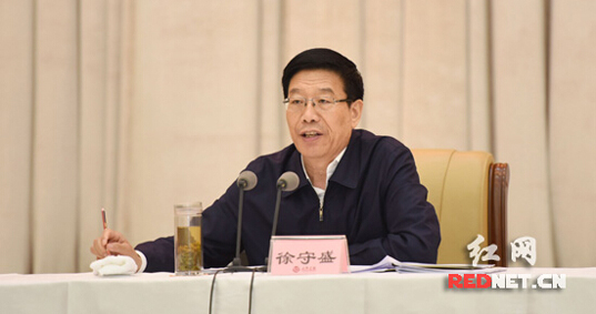 """徐守盛:全省经济处于""""筑底企稳关键期"""""""
