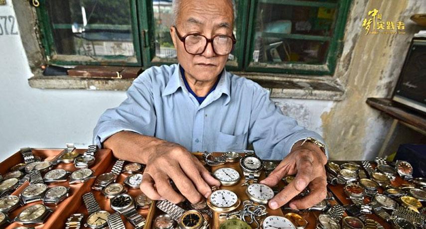 钟表匠人刘吉林:滴答声中守望半世纪