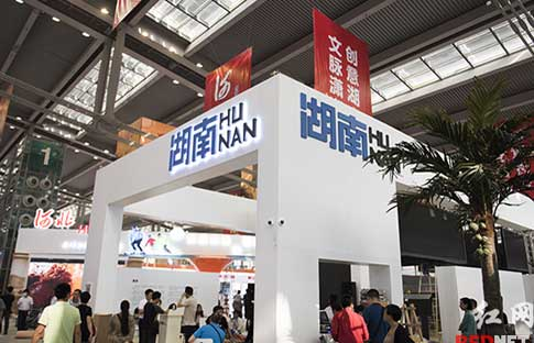 第12届深圳文博会12日开幕  湖南推100个文化旅游项目