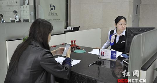 """与湘联姻 交通银行掏""""嫁妆""""2200亿"""