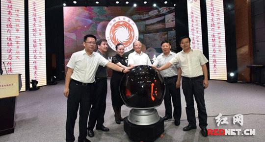 首届湖南文物价值解读与传播大赛启动 143万奖金等你来拿
