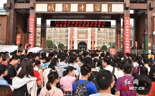 湖南35.01万考生进场高考