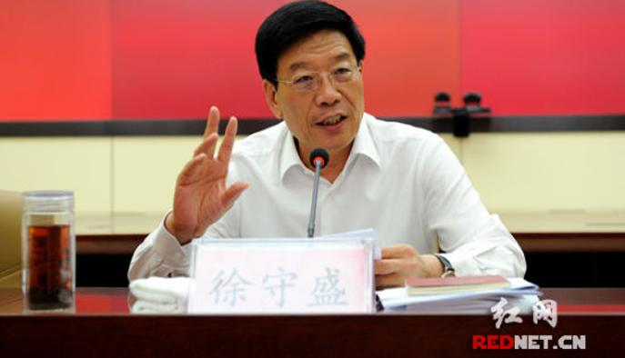 湖南省委书记徐守盛是如何重视网络问政的?