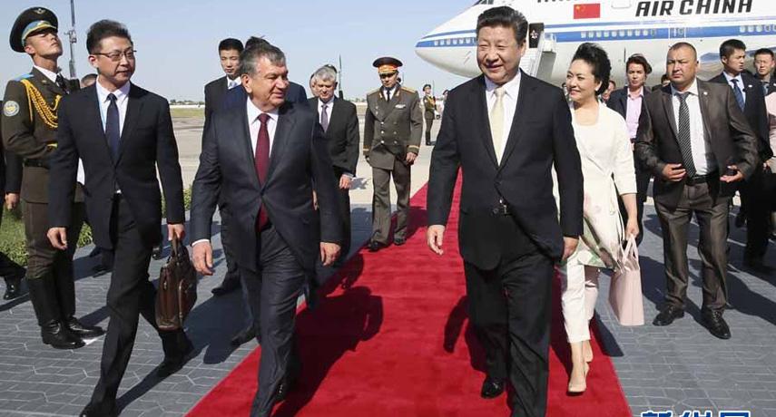 习近平开始对乌兹别克斯坦进行国事访问并出席上合峰会