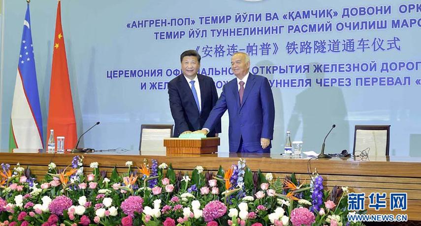 习近平同乌总统出席铁路隧道通车视频连线活动