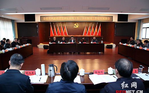 湖南向无党派人士通报党风廉政建设和反腐败工作情况