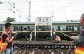 京广线暮云市站正式关闭 服役79年(组图)