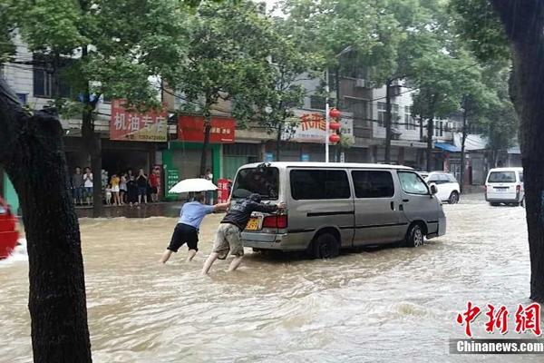 湖南桃江普降暴雨 全面启动防汛Ⅱ级应急响应