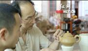 Vedio: The Craftsmen's Hearts