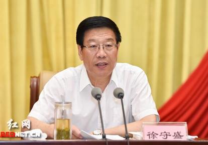 徐守盛:加快构建中国特色湖南特点哲学社会科学