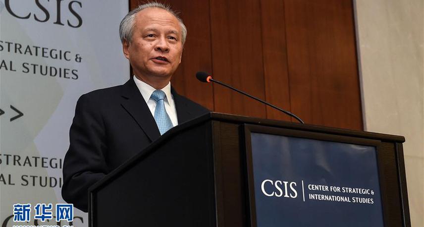 中国驻美大使:仲裁闹剧和军事恐吓不会阻止中国的外交努力