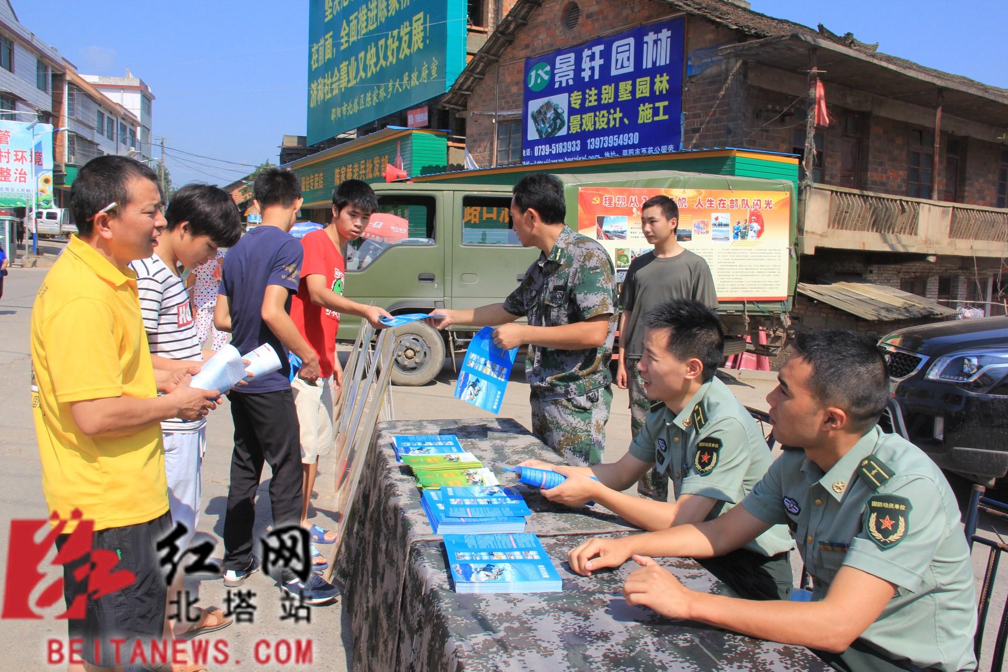湖南省邵阳市北塔区人武部设在陈家桥乡集镇的