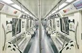 成都唯一一列熊猫文化地铁始发(图)