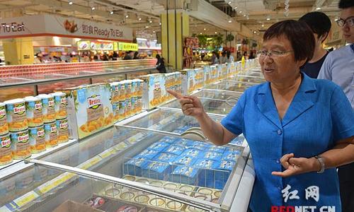 """【预热""""沪洽周""""】:湖南2000多种产品进入上海市场"""