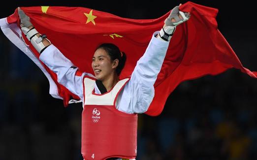第25金!郑姝音女子跆拳道67公斤以上级折桂!