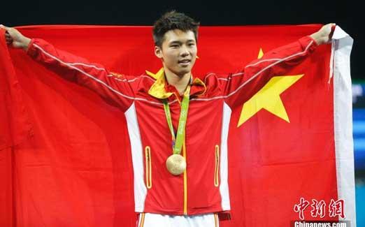 第24金!里约奥运男单十米台陈艾森夺冠