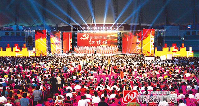 纪念长征胜利80周年 怀化举行大型群众合唱比赛