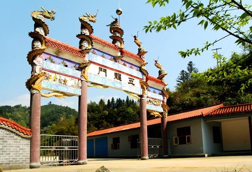 怀化五龙溪水利风景区