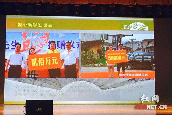 全国媒体精准扶贫 湖南 崀山行的90多家媒体抵达新宁