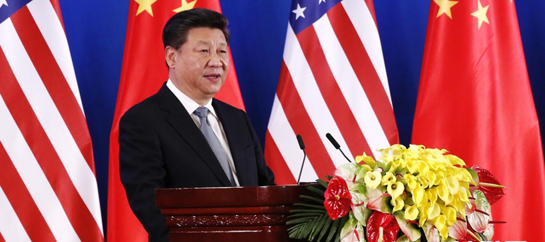 习近平:为构建中美新型大国关系而不懈努力