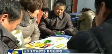 【治国理政新实践·基层新答卷】刘土楼村的冬天