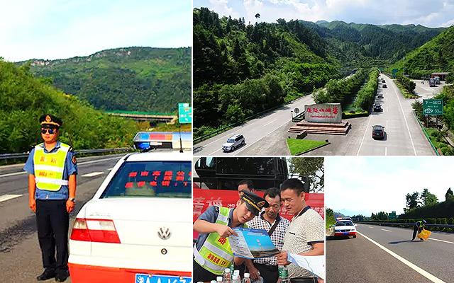 平安畅达 湖南高速多举措为国庆出行车辆护航