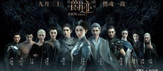 10月观影指南:国庆档四雄开战