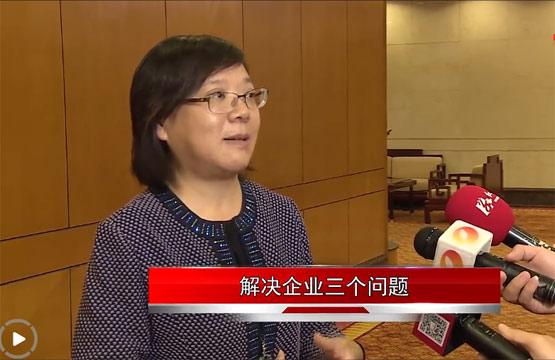 湖南省发改委:全省经济社会发展总体成就新闻发布会