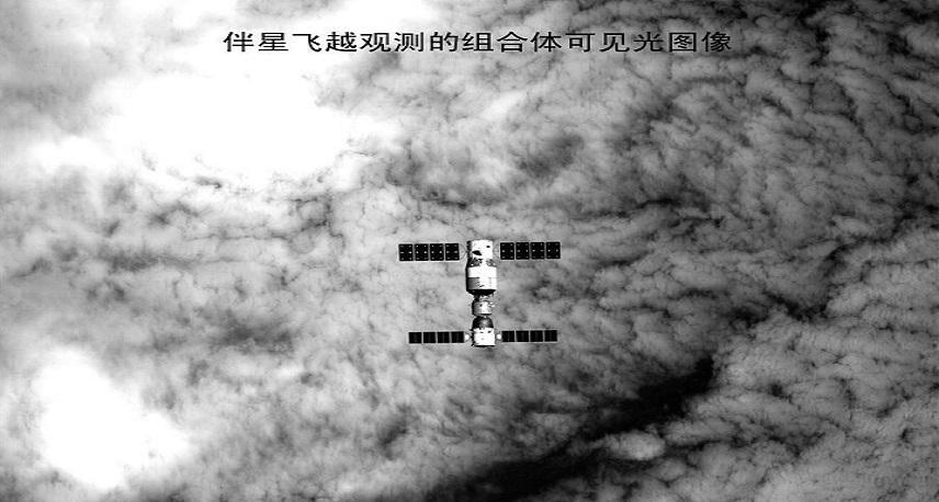 天宫二号伴随卫星飞越并拍摄天宫神舟组合体