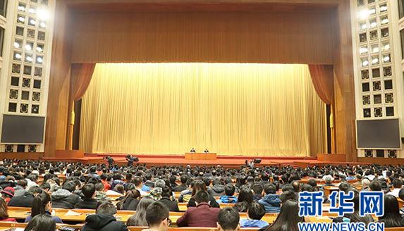 学习贯彻六中全会精神中央宣讲团首场报告会在京举行