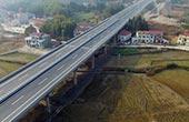 大岳高速公路11月底通车