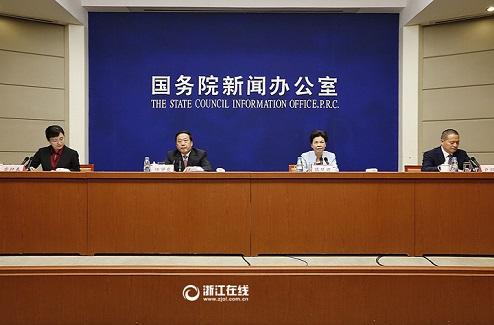 第三届世界互联网大会新闻发布会在京举行