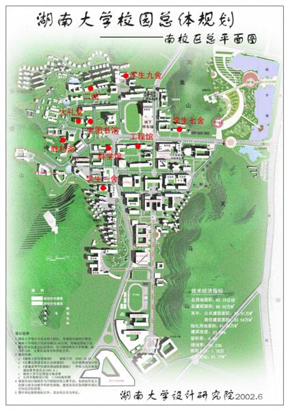 """""""湖南大学早期建筑群""""是指湖南大学从古代的岳麓书院图片"""