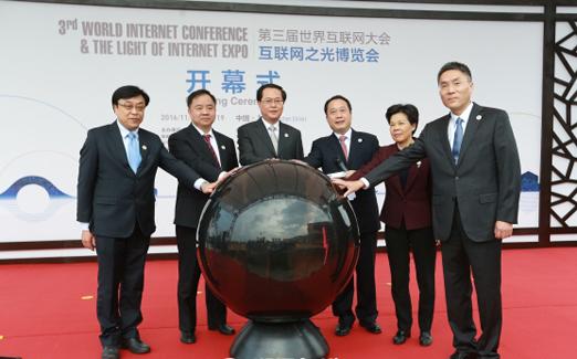 互联网之光博览会乌镇开幕 国内外310家企业参展