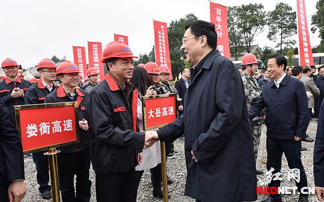 湖南3条高速开工 杜家毫宣布开工许达哲讲话