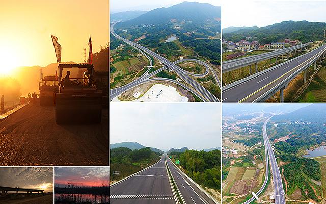 【万里高速三湘行】大岳高速公路11月底通车