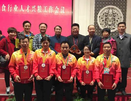 湖南省在第四届全国粮食行业职业技能竞赛中取得优异成绩