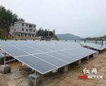 国网湖南省电力公司定点扶贫取成效