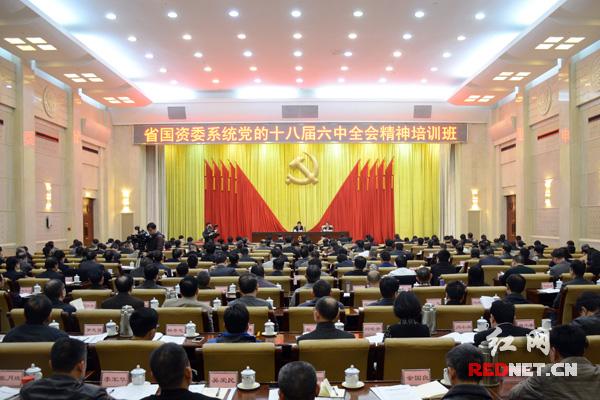 胡衡华:扎实推动省属国有企业党建和改革发展