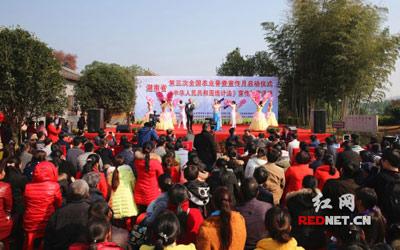 湖南省启动第三次全国农业普查宣传月