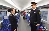 长株潭城铁和乘务员都是高颜值