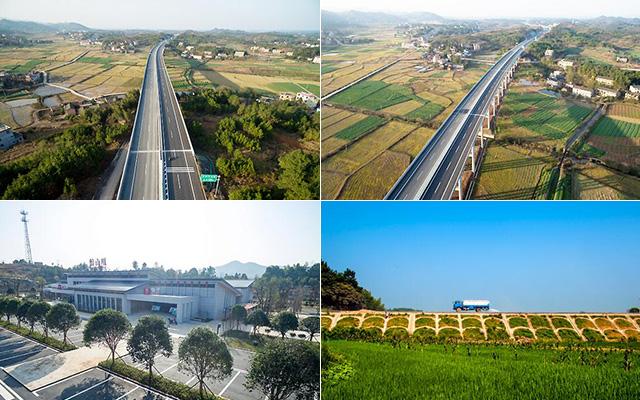 娄衡高速路景和谐一体 构建绿色工程
