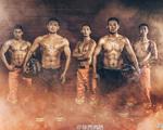 中国消防员台历