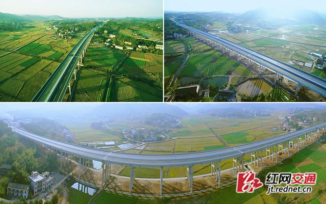 娄衡高速公路建设通车 湘中地区新添黄金大通道