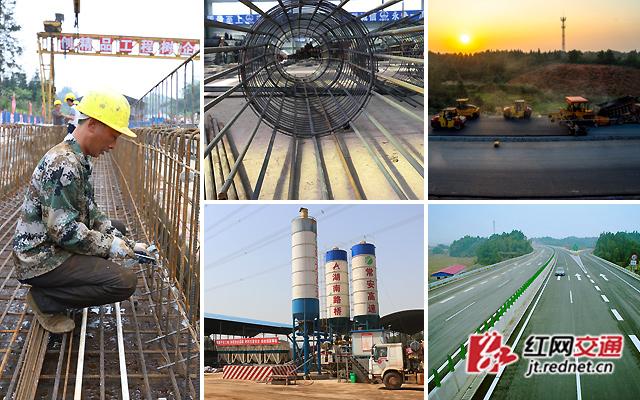 常安高速公路:坚持质量为先 打造优质工程