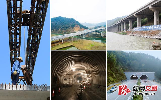 常安高速公路:坚持安全为上 建设平安工程