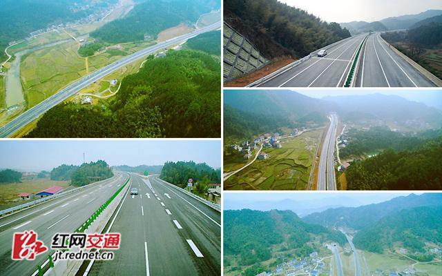 常安高速公路通车 二广高速全线贯通
