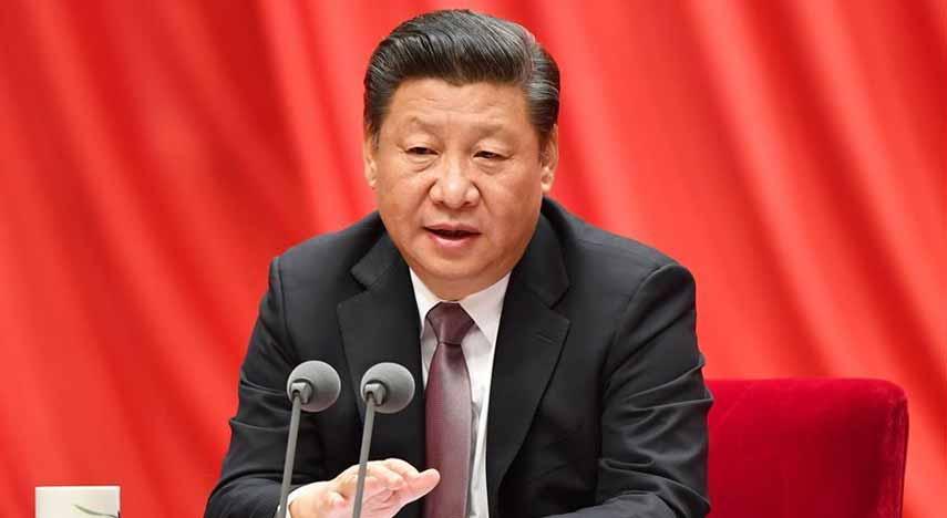 习近平在十八届中央纪委七次全会上发表重要讲话